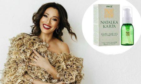 Наталка Карпа олія для волосся