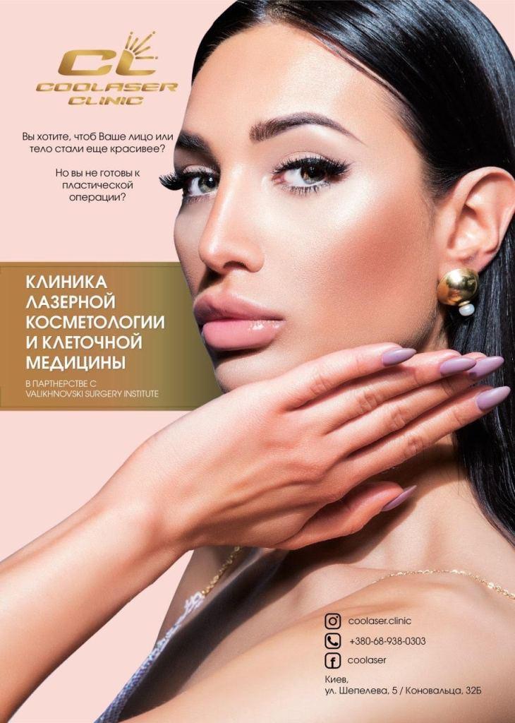 Марина Филипенко
